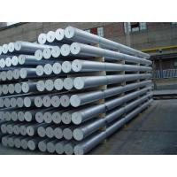 China 6061 Extruded Aluminum Round Bar Silver Color GB / T 3880 - 2012 Standard on sale