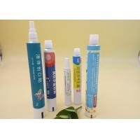 China Collapsible Pharmaceutical Printed Tube Packaging Recyclable Aluminum Material wholesale