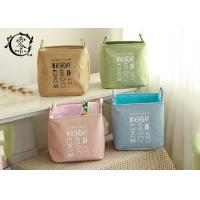 Buy cheap Household Dirty Clothes Houseware Items Storage Basket with Handles Natural Jute Square Shape product