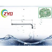 Buy cheap Brass Wall Mounted Faucet Spout Bathroom Shower Welding Bended Pipe product