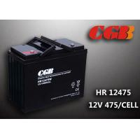 Buy cheap Energy Sotrage High Rate Discharge Battery , Lead Acid Deep Cycle Battery 12V 135AH product