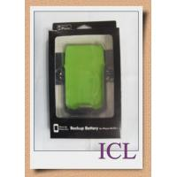 Buy cheap Backup Battery for iPhone 3G/3GS (ICL-AC098) product