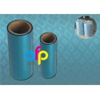 Buy cheap Glossy / Matte Opaque Laser Holographic Film For Paper Bag Metallic Colors product