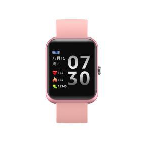 Buy cheap FCC Sleep Monitor Smartwatch product
