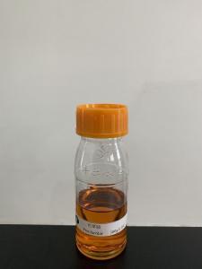 Buy cheap 300g/L EC Pretilachlor 51218 49 6 Agricultural Weed Killer product