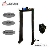 Buy cheap High Sensitivity LCD Screen Walk Through Portable Metal Detector For Security product