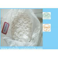 Buy cheap Hydrochloride Male Enhancement Steroid Powders CAS 119356-77-3 Treat ED product
