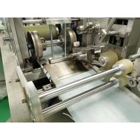 Buy cheap Automatic Medical Flat Face Mask Disposable Production Line product