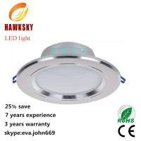 Buy cheap 3 years warranty 9w led downlight manufacture factory supplier product