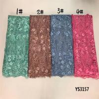 Buy cheap African Lace fabric YS3157-33 product