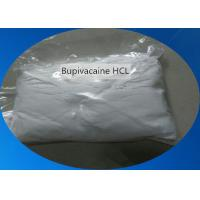 Buy cheap 14252-80-3 Pharmaceutical Raw Materials Bupivacaine Hydrochloride For Local Anesthetic product