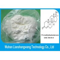 China CAS 65-04-3 Local Anesthetic Drugs 17α-methyltestosterone for Sex Reversal of Tilapia wholesale