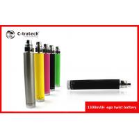 Buy cheap 1300mah Black Color Ego Twist Variable Voltage Electronic Cigarette Healthy / Mechanical product