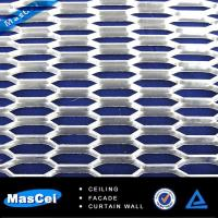 Buy cheap Open Ceiling/ Open Cell Ceiling and Grid Suspended Metal Ceiling product