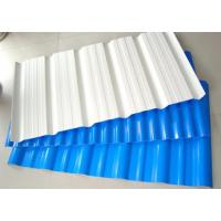 China FRP Sandwich Panel, FRP Exterior Wall Panels, 20mm 40mm - 100mm FRP Board on sale