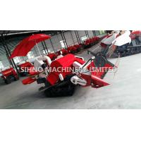 Buy cheap 4lz-1.2 Mini Combine Harvester for Harvesting Rice, Wheat product