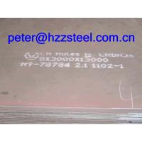 Buy cheap Offer:LR-Grade-DH36/LR-DH36/BV-DH36/GL-DH36/Shipbuilding-Steel-Plate/Marine from wholesalers