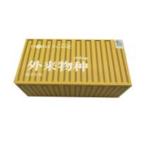 Buy cheap Supermarket Luxury Gift Box Packaging , No Lamination Rigid Presentation Boxes product