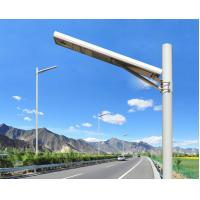 Buy cheap All in One Solar LED Street Light Motion Sensor 15W 25W 30W With Lithium Battery from wholesalers