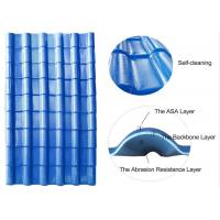 Buy cheap Bamboo Design Roofing Materials Spanish Style ASA Synthetic Spanish Roof Tiles product