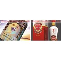China LC-1050XH Snow snowflake effect UV Snow photo solidifying machine cigarette and wine packing case on sale