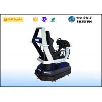 China White 9D Virtual Reality Simulator , 1 Seat VR Motion Simulator With 3D Glasses on sale