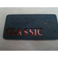 China custom Luxury shoes patch leather label with all kinds of size on sale