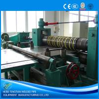 Buy cheap Full Automatic Steel Slitting Machine With Safety Operation 1 Year Warranty product