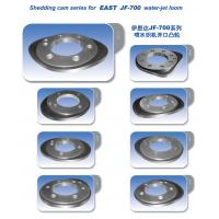 Buy cheap Super Wide East JF-700 Water Jet Looms Shedding Cam Water Jet Loom Cam Textile Machinery Parts product