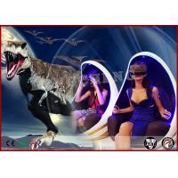 Buy cheap Double Cabin 9D VR Cinema / 9D Action Cinema Egg Shaped For Shopping Mall product