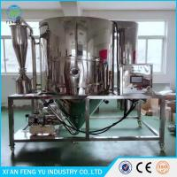 China 5L high speed centrifugal Spray Dryer For Juice Milk Herb Product wholesale