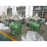 Buy cheap Stainless Steel Centrifugal Oil Water Separator For Milk And Cream product
