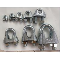 Buy cheap DIN 741 Wire Rope Clamp , Wire Rope Clips With Malleable Iron Material product