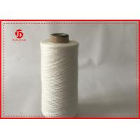 Buy cheap Knotless And Hairless Spun Polyester Thread For Weaving Luggage / Tent / Bag product
