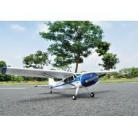 Buy cheap beginner remote control Brushless Trainer RC Airplanes EPO RTF product