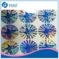 Buy cheap Manufacturer custom made hologram sticker printing label for food packaging from wholesalers