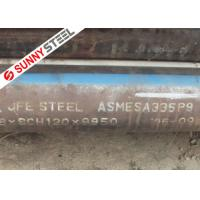 Buy cheap ASTM A335 P9 Alloy Steel Pipes product