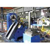 Buy cheap Cold / Hot Wire TIG - CO₂ - MAG Overlaying Machine for Straight Tube Inner Wall product