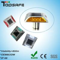 Buy cheap CE,  Approved Solar Pavement Lights (TP-SR-4) product