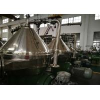 Buy cheap DHC214 Centrifugal Filter Separator Vitamin / Antibiotics Extract Purification product
