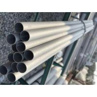 China Grade 316L Seamless Stainless Steel Pipe DN10 - DN600 for Chemical Industrial on sale