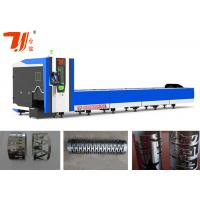 Buy cheap Cypcut Metal Laser Tube Cutting Equipment/ Cnc Automatic Pipe Cutter Machine product