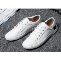 Buy cheap Korea Style Comfortable Trendy Shoes White Skateboard Shoes With Embossed Pattern product