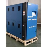 Buy cheap Custom Made Oil Free Compressor With Multi - Model Selection 5HP~50HP from wholesalers
