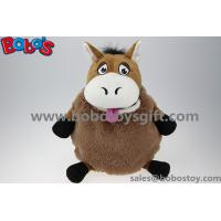 """Buy cheap 15.8""""Funny Tan Donkey Baby Travel Bag Plush Kids Backpack as Baby Gift Bos-1222 product"""