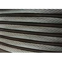 Buy cheap Stainless Steel  Ropes (Cables) For Offshore Crane And Yacht Construction product