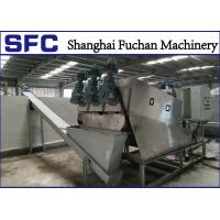 Buy cheap Wastewater Treatment Sludge Dewatering Machine , Volute Dewatering Press product