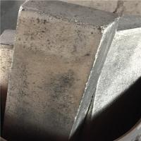 Buy cheap MgGd 30 Alloy Magnesium Rare Earth Alloy product