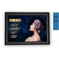 Buy cheap Black Snap Open Poster Frames With Mitred Corner , Lockable Snap Frames For Coffee Store product