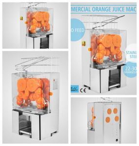 220V Commercial Orange Juicer Machine Stainless Steel Fruit Squeeze Juicer